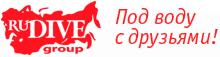 Группа RuDIVE – клуб дайвинг-путешествий в Египет, Таиланд, на Мальдивы, Кубу, Красное и Белое море. Обучение дайвингу в Москве