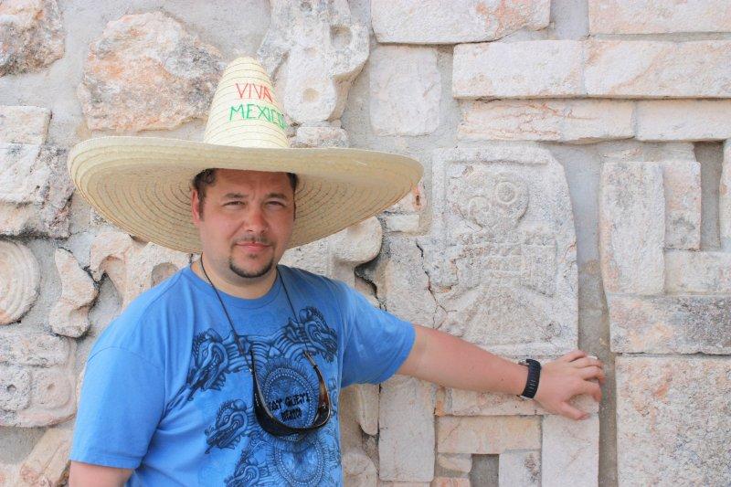 Омории kak Мексика чул калон