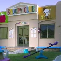 Snoopy Club